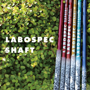 Labospec Shaft