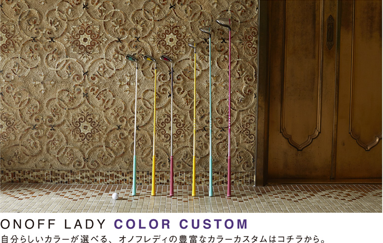 ONOFF Lady Color Custom