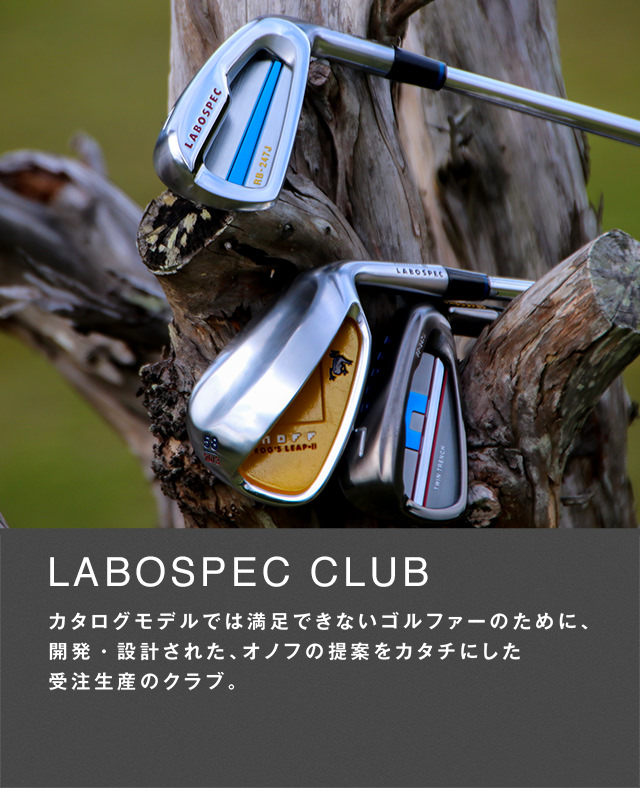 ONOFF Labospec Club