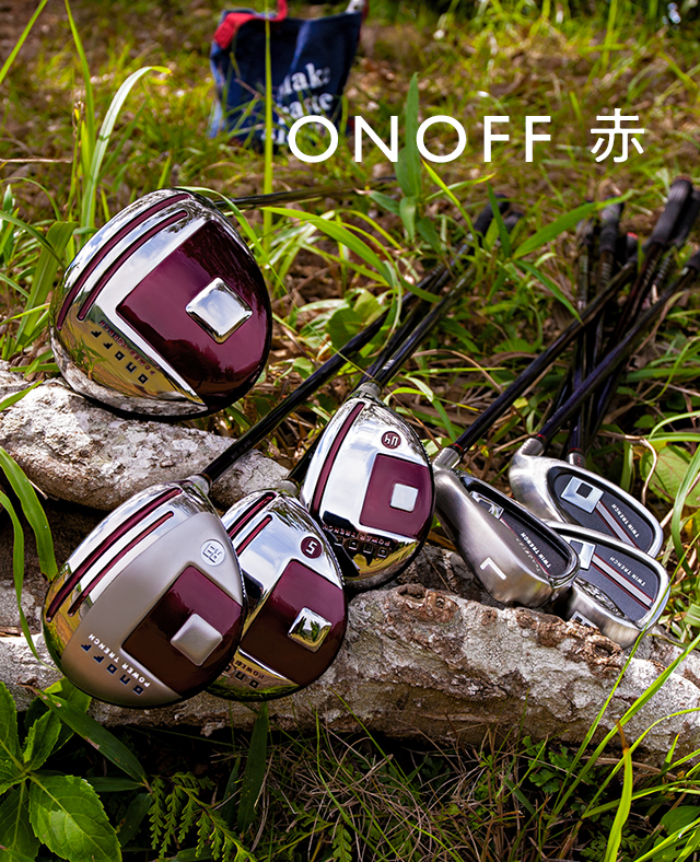 New ONOFF 赤