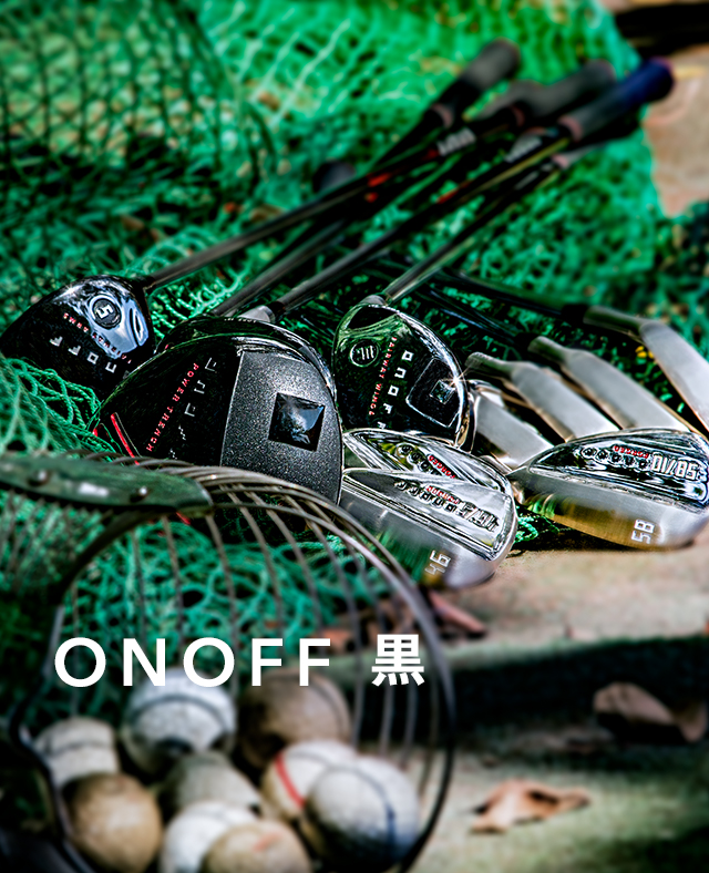 New ONOFF 黒