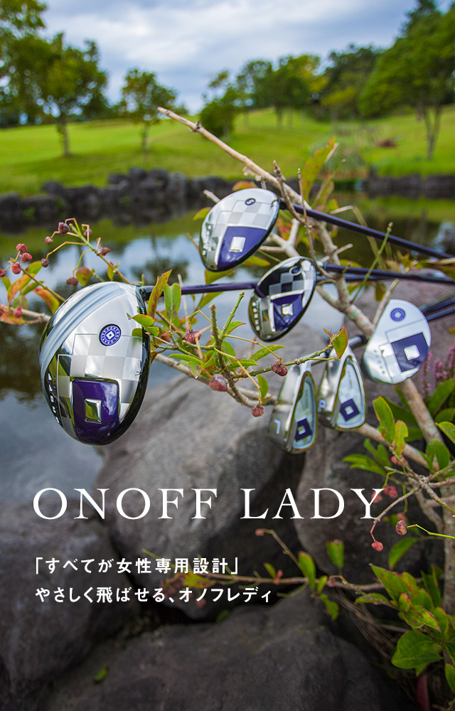 ONOFF Lady