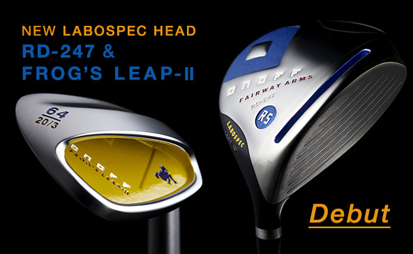 New Labospec Head