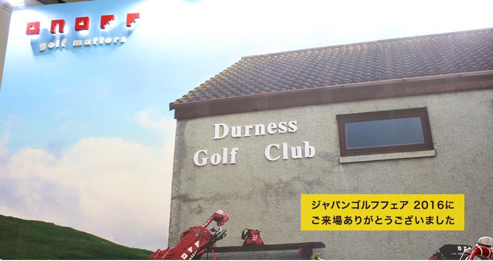 画像:ジャパンゴルフフェア ONOFF赤